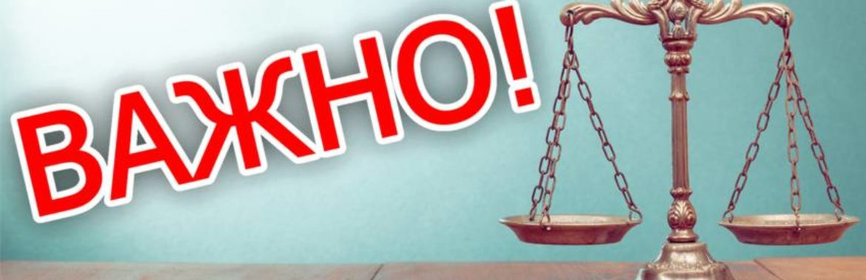 Услуги юриста в Таиланде. Будьте бдительны!